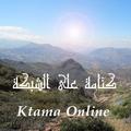 كتامة على الشبكة Ktama OnLine