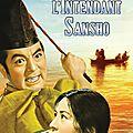 L'Intendant Sansho (L'odyssée de deux enfants esclaves)