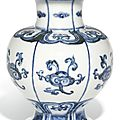 A rare <b>blue</b> and white 'pomegranate' vase, Mark and period of Xuande