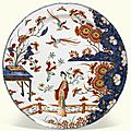 A Dutch Delft <b>doré</b> dish, early 18th century