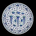 A large Iznik rimless pottery 