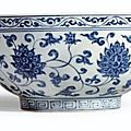 A rare large blue <b>and</b> white bowl, <b>mark</b> <b>and</b> <b>period</b> <b>of</b> <b>Xuande</b>