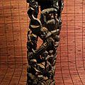 <b>Sculpture</b> Totem Enfants Arbre de Vie Bois d'Ébène Afrique Makonde Tanzanie