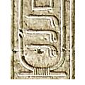 <b>ANATOMIE</b> - BASSIN - VII - BASSIN HOMME - ATLAS 1