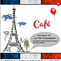Le Thé Francophone - 茶說法語