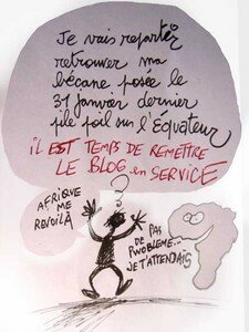 en_service