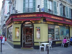 Jo_Goldenberg_restaurant_Paris_dsc04019