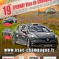 Rallye E