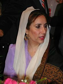 220px-Benazir_Bhutto