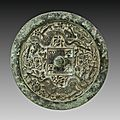 Mirror with Twin Dragons and <b>Lotus</b> Blossoms, 1338, China, Shanxi province, Hezhong, Yuan dynasty