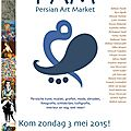 PERSIAN ART MARKET 2015