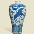 A large, rare and impressive <b>blue</b> and white 'phoenix' vase, meiping, Wanli six-character markand of the period