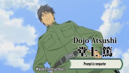 Dojo_Atsushi