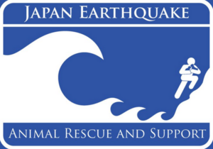 Japan_Earthquake_Animal_Rescue_and_Support2