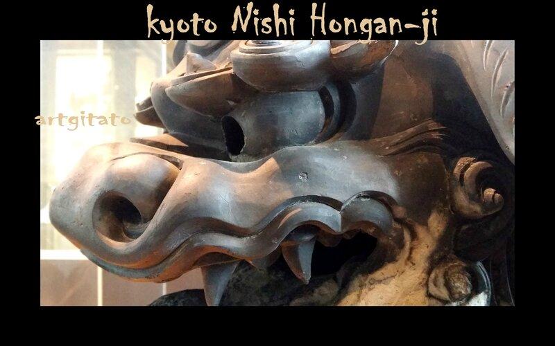 japon kyoto Nishi Hongan-ji artgitato 14