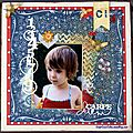 Une page de scrap estivale pour Stampotique Designers Challenge SDC99: Summertime