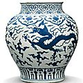 A blue and white 'dragon' jar. Ming Dynasty, <b>Jiajing</b> <b>Period</b> - Sothebys