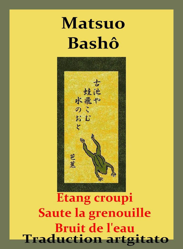 Grenouille Basho Haiku Artgitato