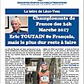 Association Sportive Culturelle Francophone de Gagny
