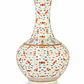 A famille rose 'hundred <b>bats</b>' globular trumpet-necked vase, Guangxu six-character mark and of the period (1875-1908)