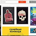 Le livre <b>numérique</b> en hausse en Russie