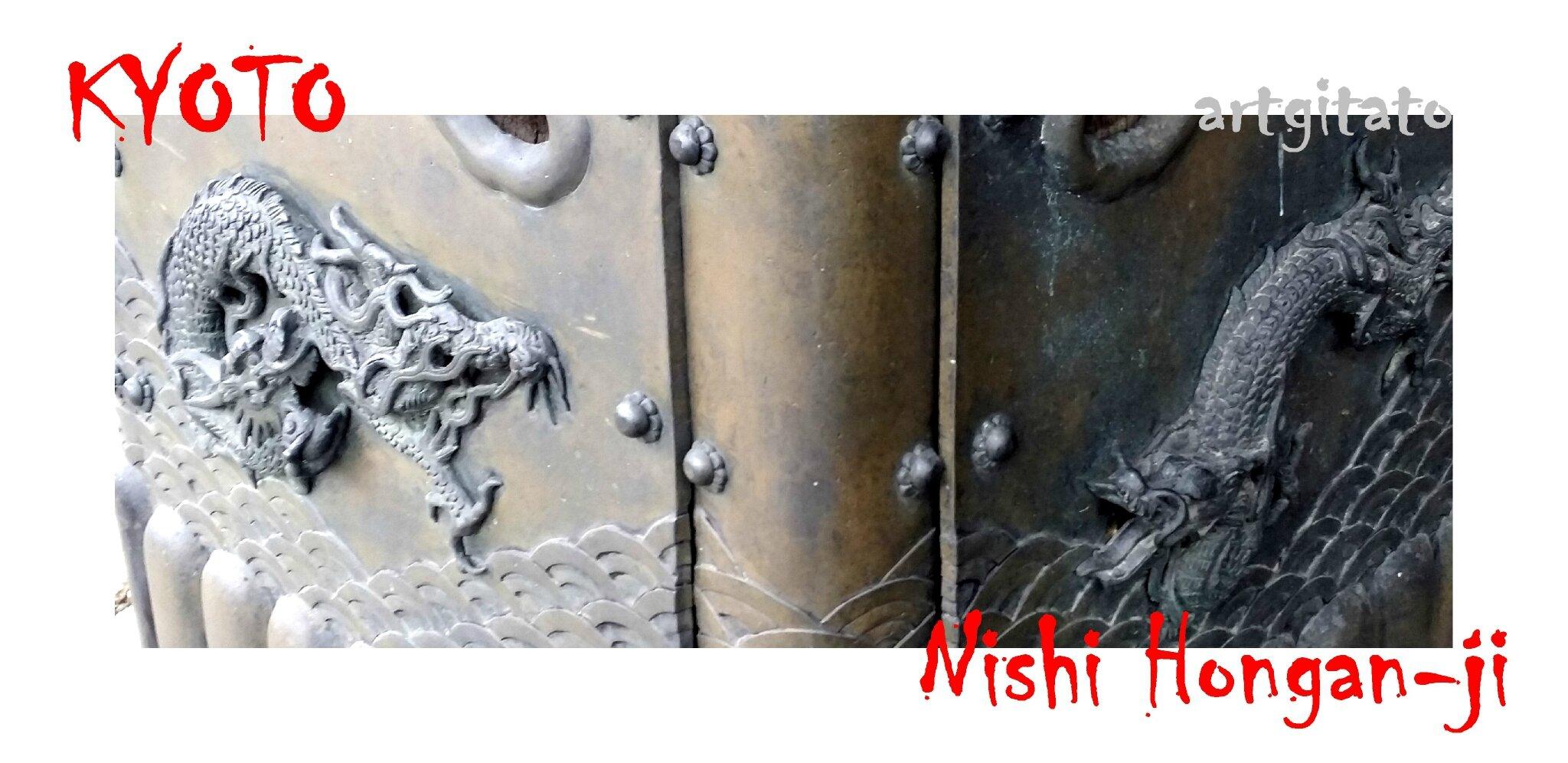 japon kyoto Nishi Hongan-ji artgitato 2