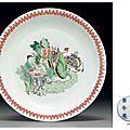 A rare <b>famille</b> <b>verte</b> and iron-red-decorated 'birthday' dish, Kangxi Kangxi mark and period (1662-1722)