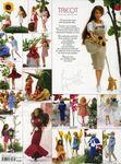 25_tenues_pour_poupees_mannequins_verso