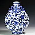 Rare Chinese <b>Blue</b> <b>And</b> <b>White</b> Moonflask, Bianhu. China, Qianlong six-character seal mark <b>and</b> of the period