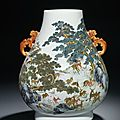 A Magnificent <b>famille</b> <b>Rose</b> 'Hundred Deer' Vase, hu, Qianlong six-character seal mark and of the period (1736-1795)