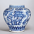 A very rare large blue and white 'Figures in <b>windswept</b> landscape' jar, Ming dynasty, mid-15th century