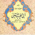 Abou T̩ayeb Ah̩mad ibn al-H̩usayn al-Mutanabbī...