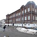 Visite à l'école 10 de Kungur