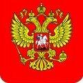 Benoit en Russie