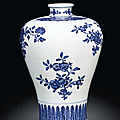A fine blue <b>and</b> white '<b>Fruits</b> <b>and</b> <b>Flowers</b>' vase, meiping, Seal mark <b>and</b> period of Qianlong (1736-1795)