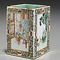A smallfamille rose<b>and</b> gilt-decorated square brush pot, <b>Qianlong</b> four-character seal <b>mark</b> in iron-red <b>and</b> of the <b>period</b>