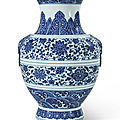 A fine <b>blue</b> and white 'floral' hu vase, Qianlong seal mark and period (1736-1795)