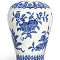 A finely painted and rare blue and white 'Fruit' meiping, Ming dynasty, Yongle period