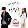[drama review] gloria 16, 17 & 18