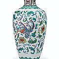 A rare large doucai '<b>phoenix</b>' vase, 18th century