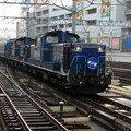 Hokutosei (DD 51) Sapporo
