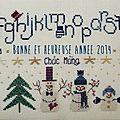Broderie Bonne année 2014 (1)