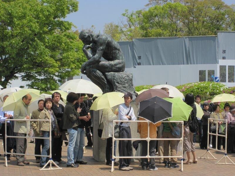 Japon 2010 390