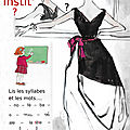 Instit ? top model ?, par jean-claude boyrie