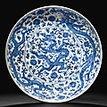 A blue and white '<b>dragon</b>' <b>dish</b>, Zhengde four-character mark in underglaze blue within a double circle and of the period