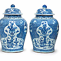 A pair of blue and white baluster jars and covers, kangxi period (1662-1722)