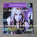 CD compilation Maxim cover-Asie (2007)