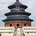 DSCN1385-Temple du ciel
