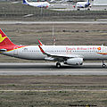 Tianjin Airlines