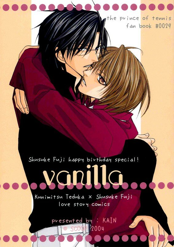 POT 01-Vanilla-cover